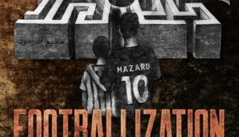 Cinegiornale.net footballization-350x200 Home