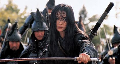 swordmoon2