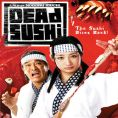 deadushi_thumb