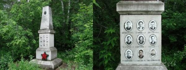 dyatlov gyatlov halálhegy