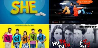 Best Urban Gujarati Films
