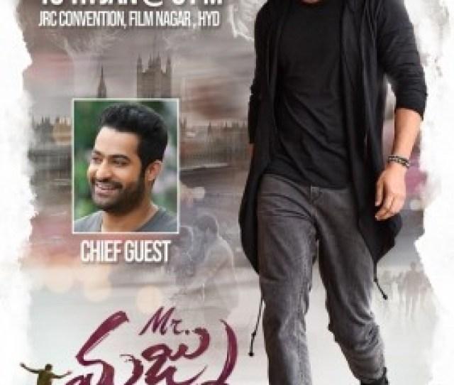Mr Majnu Pre Release Event Date Poster And Still