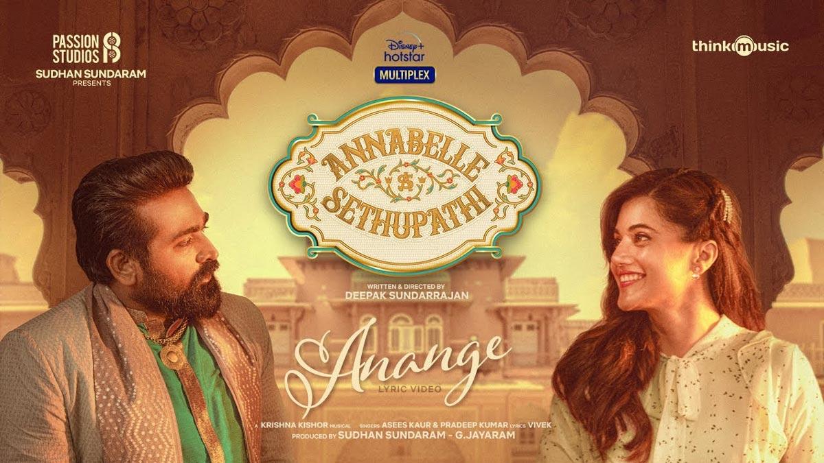 Annabelle sethupathi (annabelle rathore in hindi) · director: Sakhiye From Vijay S Annabelle Sethupathi S Scintillates