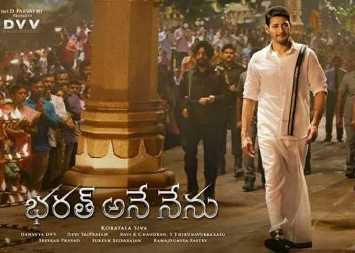 Image result for bharat ane nenu
