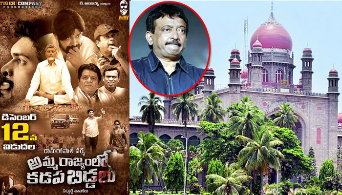 High Court Blocks RGV New Movie ARKB-Telugu Movies News