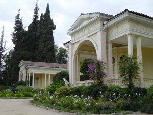 Concha y Toro building
