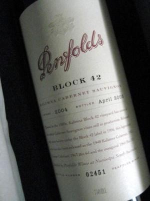 Penfolds Block 42 Kalimna-vini-più-cari-del-mondo