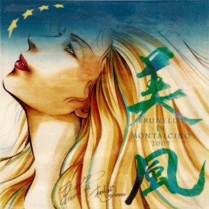Brunello 2009 piastrella di Tadashi Agi, pseudononimo usato da Yuko and Shin Kibayashi