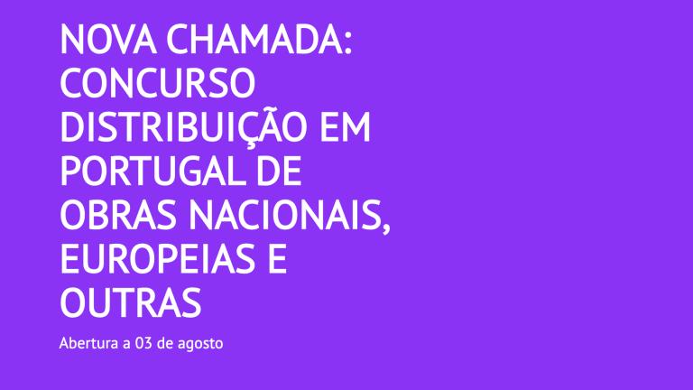 Instituto-Cinema-Audiovisual-2020-1