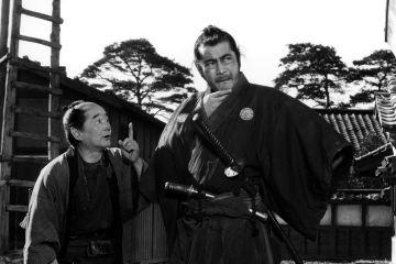 yojimbo-o-invencivel-Akira-Kurosawa-leopardo-Filmes