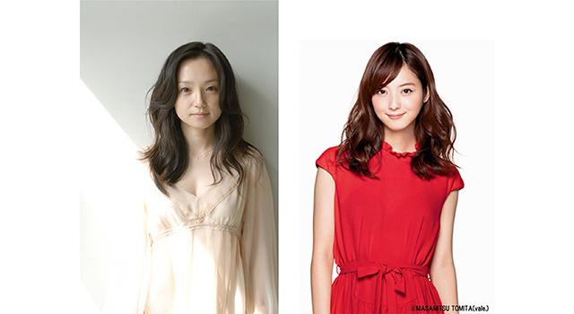 永作博美×佐々木希、台湾の新星・女流監督作『さいはてにて』出演決定 | シネマカフェ cinemacafe.net