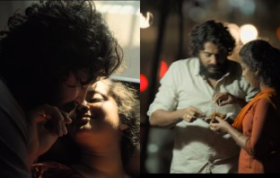 Swathanthryam Ardharathriyil Kaathangal Video Song