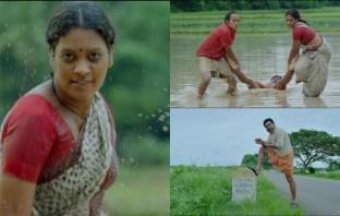 Aabhaasam Vidaruthivide Official Dissent Song Oorali Suraj Venjaramoodu Rima Kallingal