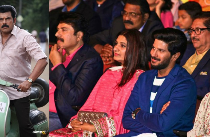 Mammootty's Reply to Mukesh About His Family Life