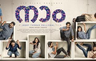 Naam Movie Review