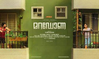 Maradona Malayalam Movie Review