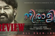 Neerali Review