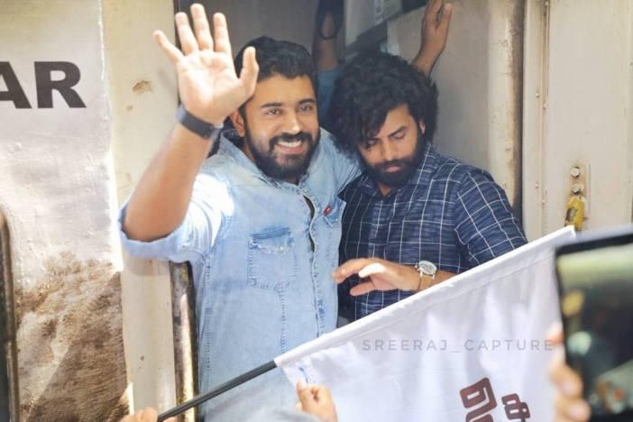 Kayamkulam Kochunni Branded Janashadhabdhi Train Flag Off
