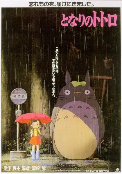 totoro-600x326 Meu Amigo Totoro