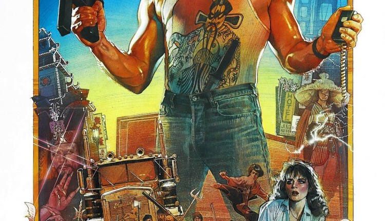 Big Trouble in Little China (1986) Original