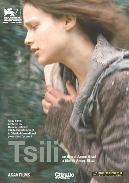 Crítica-Tsili--600x337 Crítica: Tsili - Mostra de SP