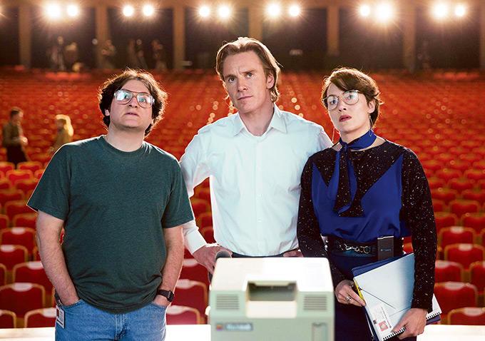 Assista-a-Michael-Fassbender-em-mais-um-trailer-de-Steve-Jobs Assista a Michael Fassbender em mais um trailer de Steve Jobs