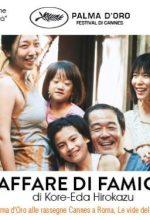Un affare di famiglia (locandina)