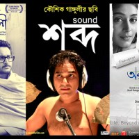 Best Bengali Films 2012 - 2014 (10+1list)