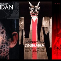 Best Japanese Horror Films of all times (10+1list)