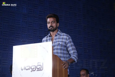 cinemaglitz-gethu-movie-audio-launch-pics-34