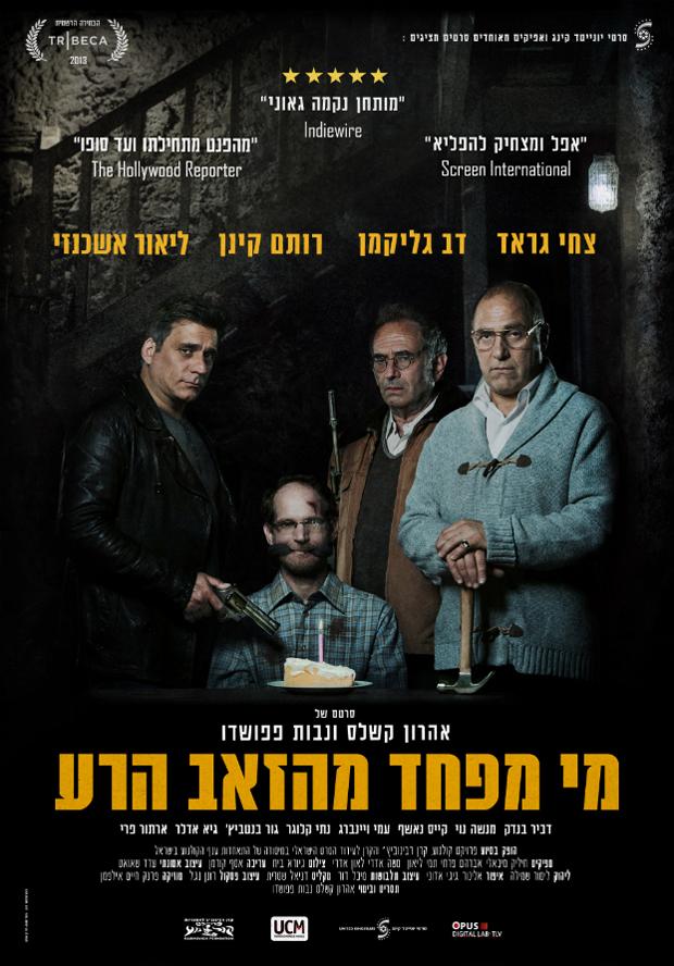 Poster De Big Bad Wolves