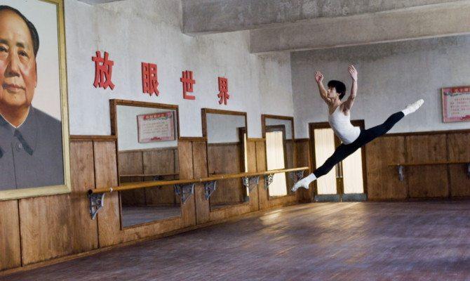 el-ultimo-bailarin-de-mao_5