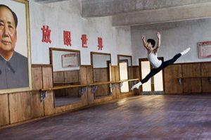el-ultimo-bailarin-de-mao-300-px