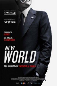 new_world_cinemanet_cartel1