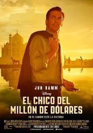 Cinemanet | El chico del millón de dólares