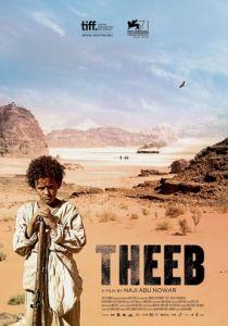 Lobo theeb beduinos CinemaNet western Jordania