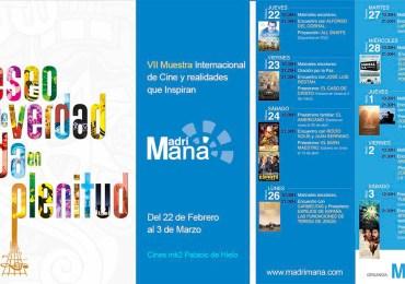 cinemanet   Madrimana