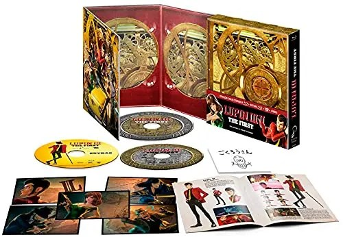 Lupine III: The First - Collector's Edition