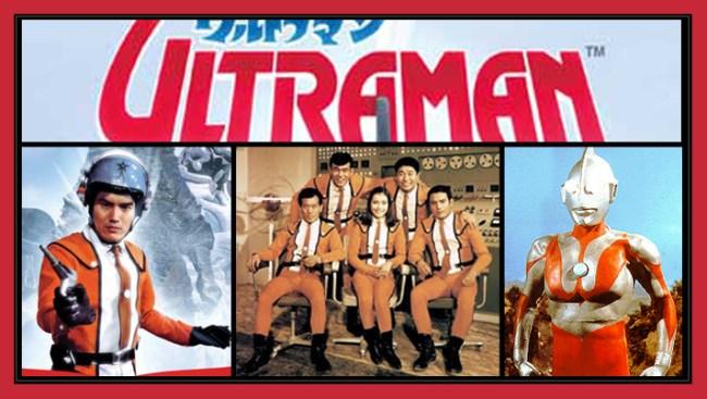 ultraman banner