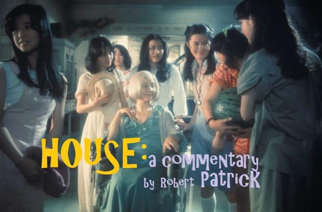 1977_house_002
