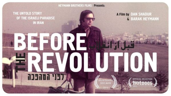 Before-the-Revolution