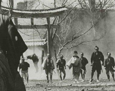 """Yojimbo"" (1961) - Foto: Divulgação"