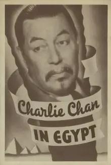 Poster do filme Charlie Chan no Egito