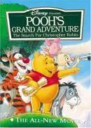 Poster do filme A maior aventura do Ursinho Puff