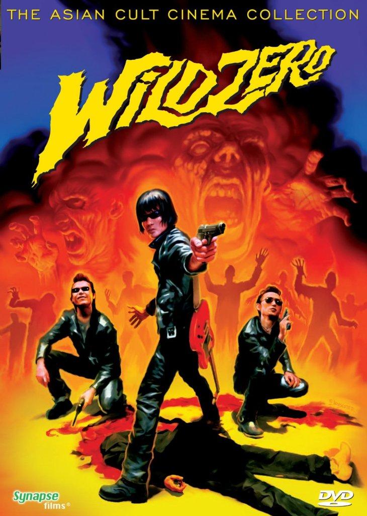 Wild Zero Poster