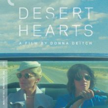 Keeping Up With The Criterions: DESERT HEARTS (1986)