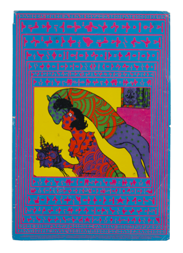Psychedelic poster 60's Percy Sledge