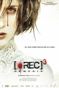 REC 3 Génesis, nuevo trailer