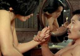 12 Joyas del Cine Erótico Japonés