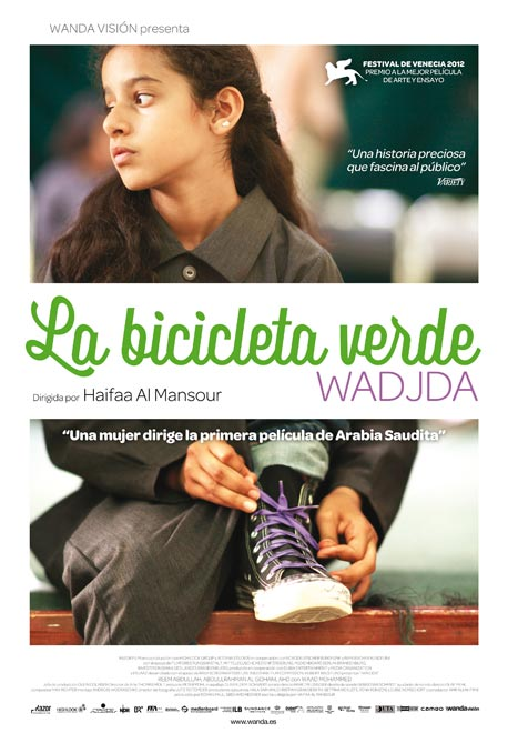 la-bicicleta-verde-wadjda-cartel